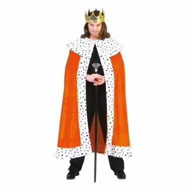 Oranje koningsmantel willem