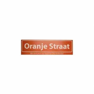 Straatborden oranje straat