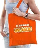 Ik juich voor oranje supporter tas voor dames en heren ek wk voetbal koningsdag