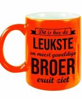 Leukste en meest geweldige broer cadeau mok beker neon oranje 330 ml