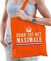 Oranje door tot het maximale katoenen tas voor dames