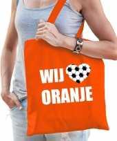Wij houden van oranje supporter tas oranje voor dames en heren ek wk voetbal koningsdag